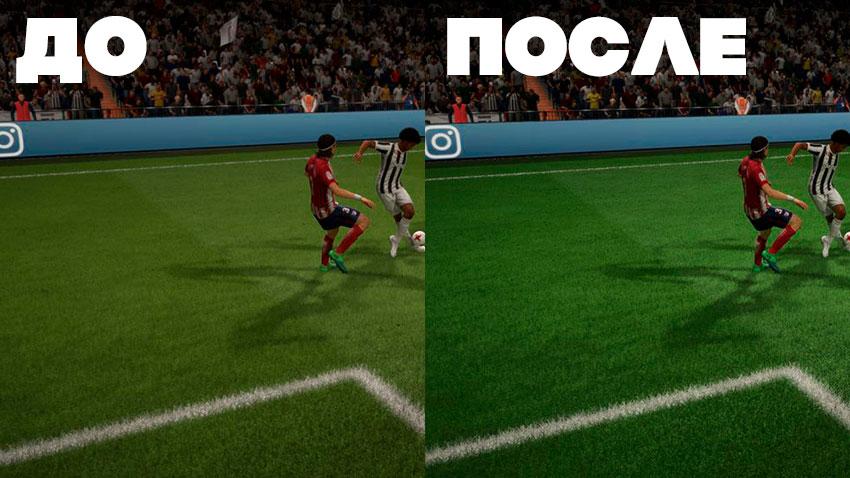 FIFA 18 мод на графику
