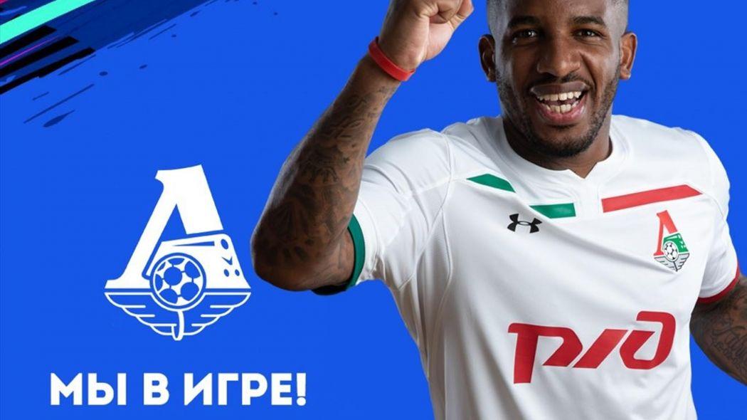Три российских клуба будут добавлены в FIFA 19