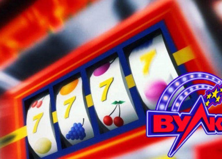 Казино Вулкан: идеальный портал с широчайшим ассортиментом азартных игр!
