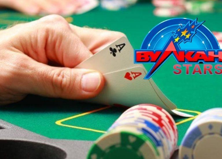 Развлечения, эмоции и доход все это в казино Vulcan stars
