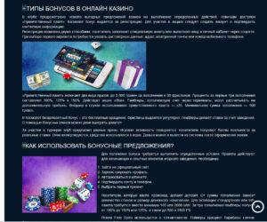 Онлайн Казино Космолот с возможностью скачать приложение на андроид