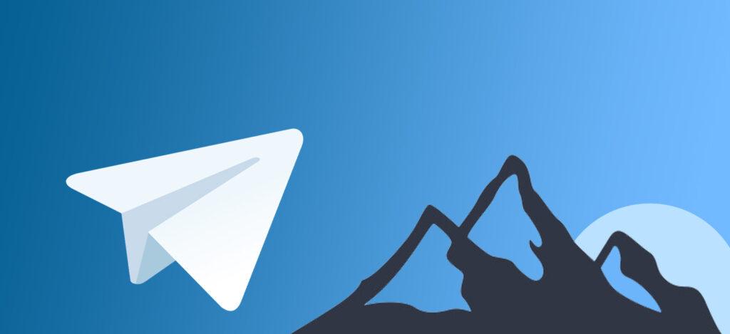 Для чего нужна раскрутка Телеграм канала?