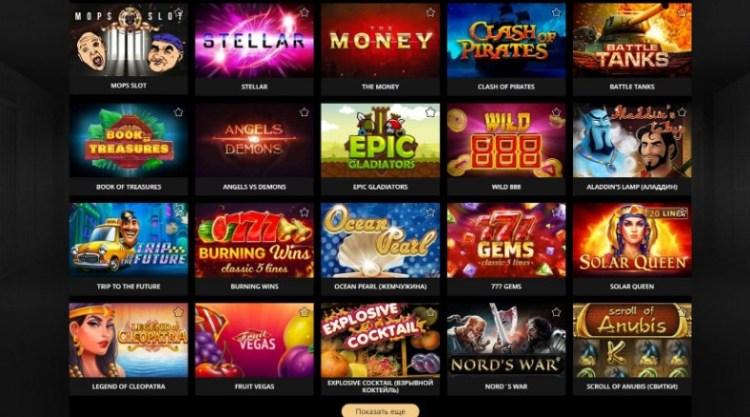 Почему продолжают посещать казино sloterman.com.ua?