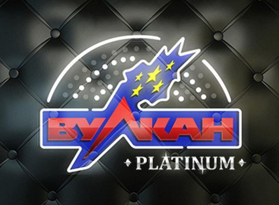 Игровые автоматы слоты vulcan platinum kasino777 com gaminator купить игровой автомат бу рейтинг слотов рф